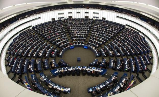 Европейският парламент ще обяви тази сутрин в 10:00 часа българско