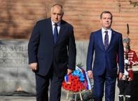 Руският премиер Дмитрий Медведев пристигна у нас