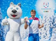 Зимна универсиада в Красноярск