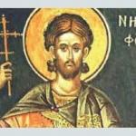 Св. Никифор изповедник, патр. Цариградски. Прпмчк Еразъм Охридски