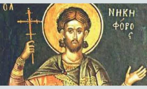 Св. мъченик Никифор Антиохийски