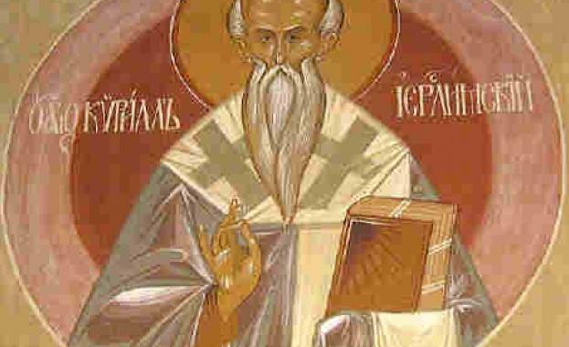 Свети Кирил Иерусалимски произхождал от благочестиви родители, които дали на