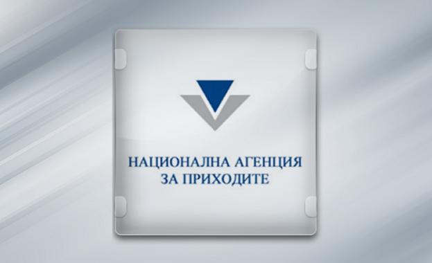 КЗЛД ще иска санкции за изтеклите данни от НАП