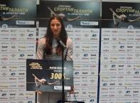 """Обявяване на спортните таланти за 2019 на """"Еврофутбол"""""""