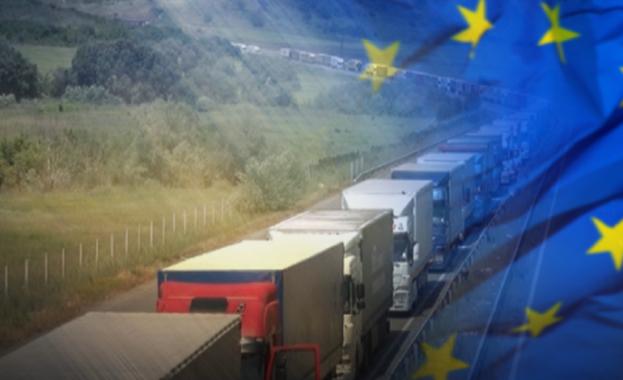 Европейският парламент гласува днес новите правила на превозвачите - т.нар.