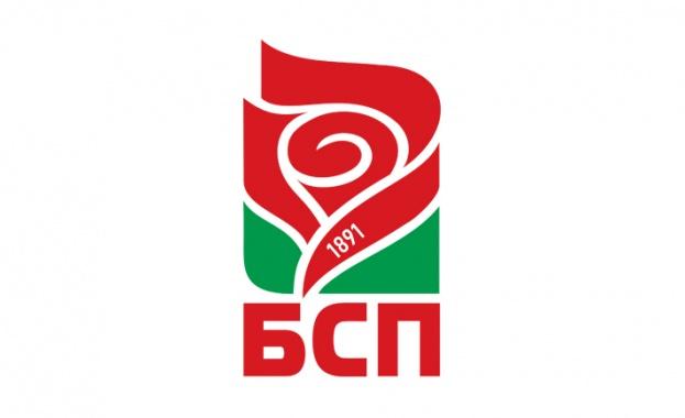 БСП ще се регистрира за изборите в София