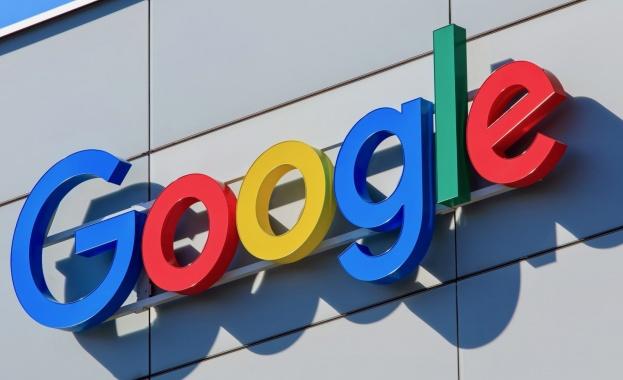 ЕС разследва методите на Google за събиране на данни