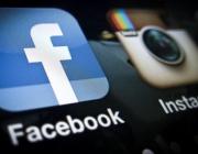 Facebook отказа да отключи профила на Тръмп