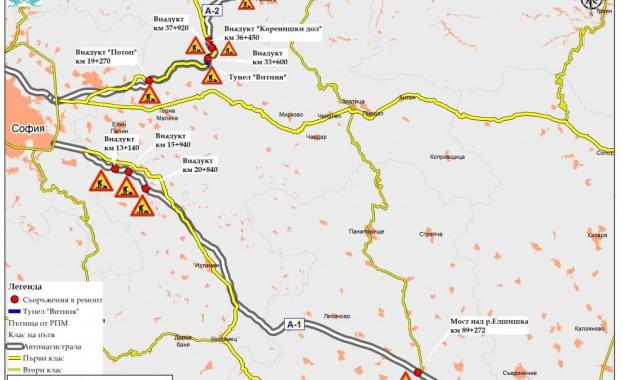 АПИ откри обществена поръчка за рехабилитацията на 126 км пътища