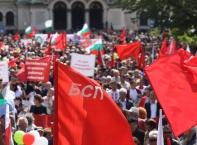 Шествие на левицата по случай 1 май и откриване на предизборната кампания за ЕП