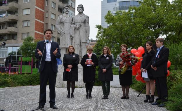 """С номер 18 """"БСП за България"""" тръгна към победа"""
