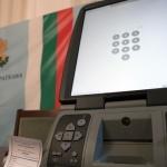 Машинно гласуване на предсрочни избори не би могло да има, тъй като техника липсва
