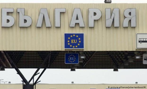 Властите в Северна Македония затвориха граничен пункт