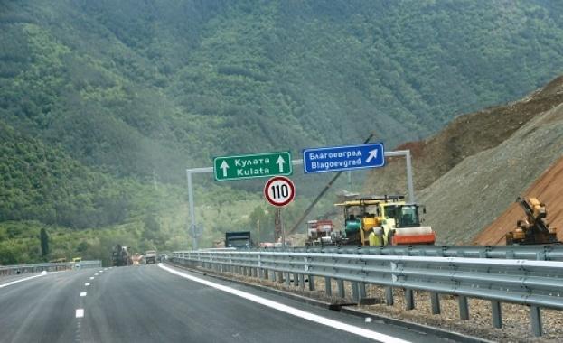 """Пускат  движенето по 6,5 км от АМ """"Струма"""" след Благоевград"""