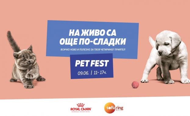 Всичко ново и полезно за твоя четириног приятел – на Pet Fest в Sofia Ring Mall