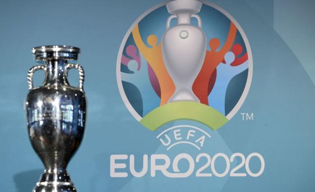 България в група с Германия, Португалия и Франция, ако се класира за Евро 2020