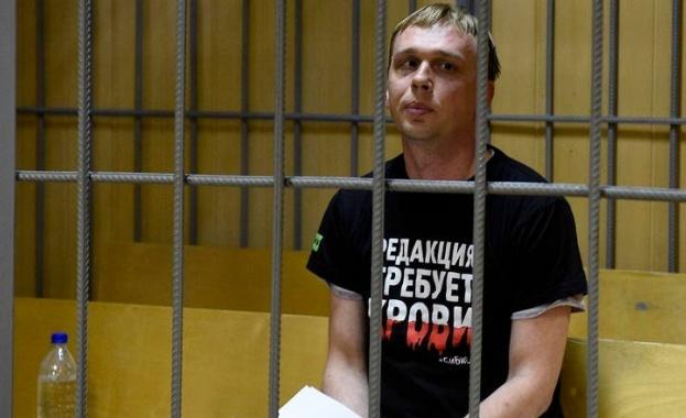 Задържаният руски журналист, обвинен в трафик на дрога, е настанен в болница