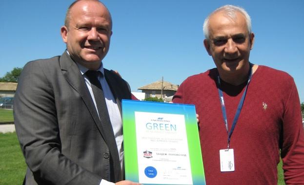 MEAT (R)EVOLUTION получи удостоверение за зелена енергия от ЕНЕРГО-ПРО Енергийни Услуги