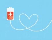 На 14 юни отбелязваме Световния ден на доброволния кръводарител