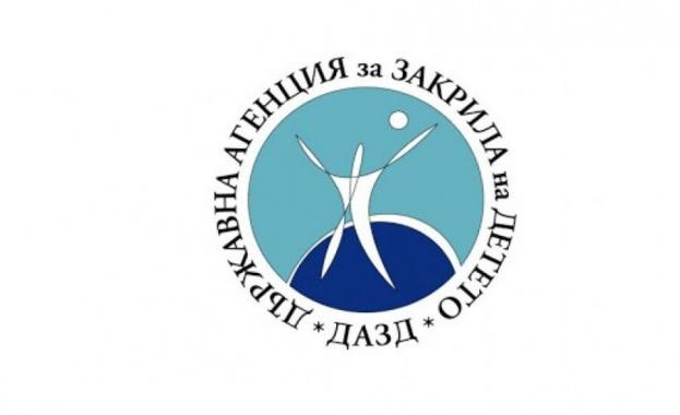 Държавна агенция за закрила на детето (ДАЗД) организира празничен онлайн