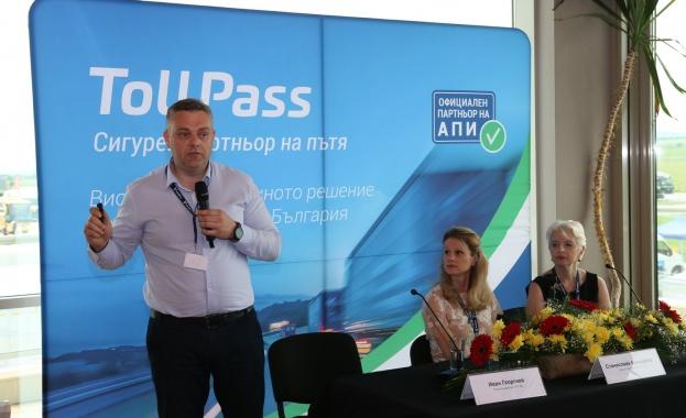 Интелигентни трафик системи: TollPass.bg е съвременното решение за тол таксуване