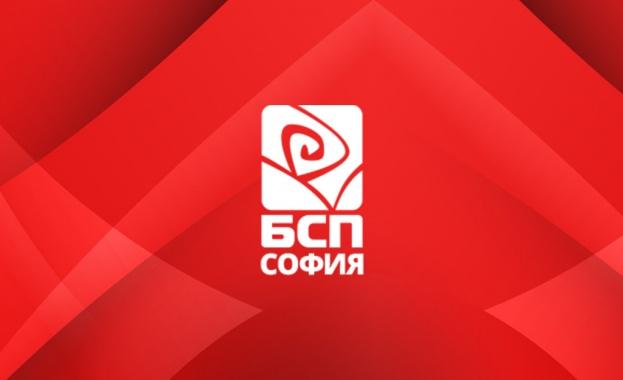 БСП - София иска спешно анулиране на поръчката на СО за електростатичните филтри за комини
