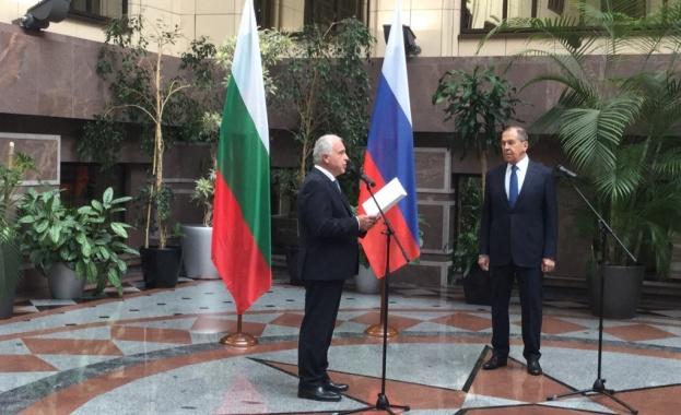 Международна конференция ще обсъжда аспекти на дипломацията