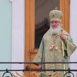"""Руският патриарх вижда божие наказание в превръщането на """"Св. София"""" в джамия"""