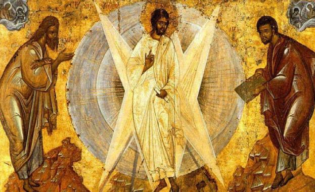 Днес е празникът Преображение Господне. Той е установен още в