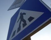 Кола помете жена и дете на пешеходна пътека в Бургас
