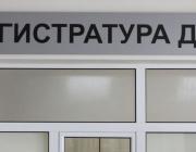 София ще има денонощна общинска детска поликлиника