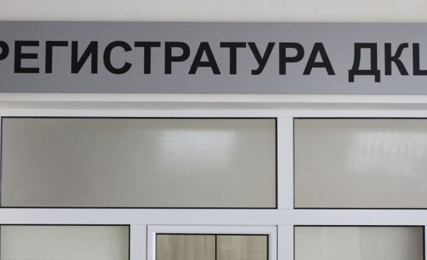 Обновени са кабинетите по физиотерапия в 12-и ДКЦ в София