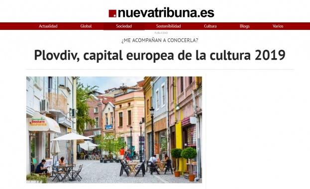 Популярно испанско издание проследява културната история на Пловдив