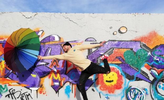 Танцьори от три държави идват в Пловдив