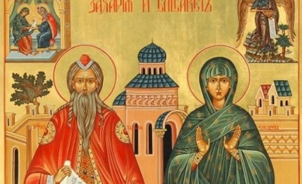 Св. пророк Захарий и света праведна Елисавета са родители на