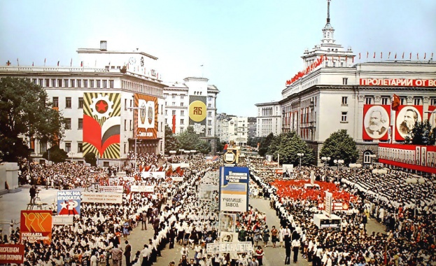 """""""Първа програма"""" съживява спомените за Народната република навръх 9-и септември"""