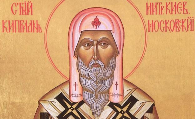 """Свети Киприянови молитви ще бъдат отслужени в храм """"Въздвижение на"""