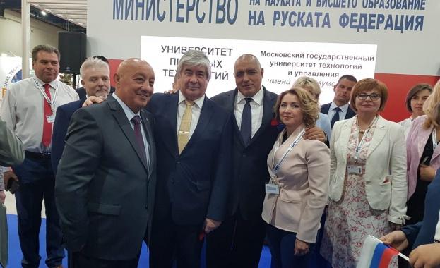 Русия e страна партньор на 75-ото издание на Международния технически панаир Пловдив
