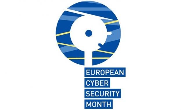 Започва Европейският месец на киберсигурността 2019