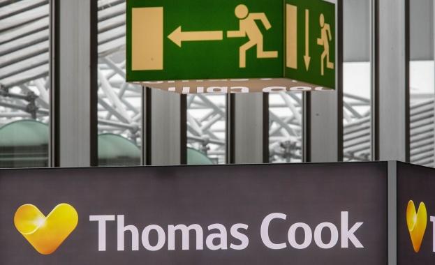 """И белгийският """"Томас Кук"""" обяви фалит"""