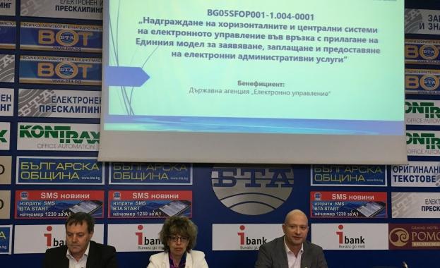 Държавна агенция Електронно управление и Агенцията по заетостта въведоха допълнителни