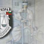 Повдигнаха обвинения на четирима от 7-те задържани за трафик на мигранти