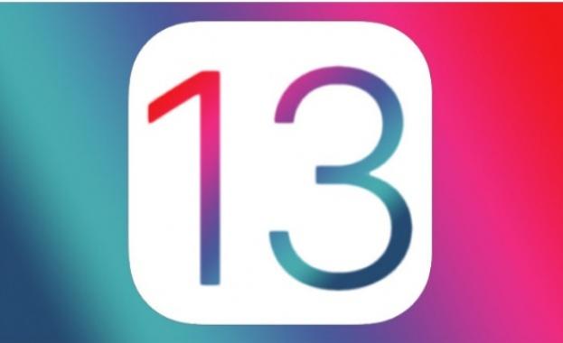 Apple, iOS 13 и бъговете в оперативната система