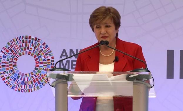 Шефът на Международния валутен фонд (МВФ) Кристалина Георгиева определи като