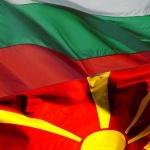 """""""Независен"""": Провалът на ИТН е обезуражаваща новина за деблокиране на европейския интеграционен път на РСМ"""