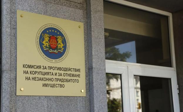 Антикорупционната комисия минава на дистанционна форма на работа, съобщиха от