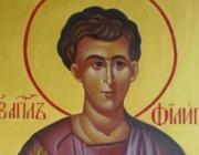 Св. апостол и дякон Филип. Преп. Теофан Начертаний, еп. Никейски