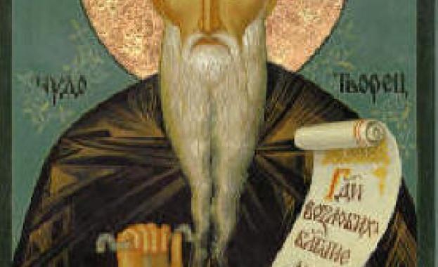 Св. Козма и Дамян, Възвръщане честните мощи на преп. Йоан Рилски чудотворец