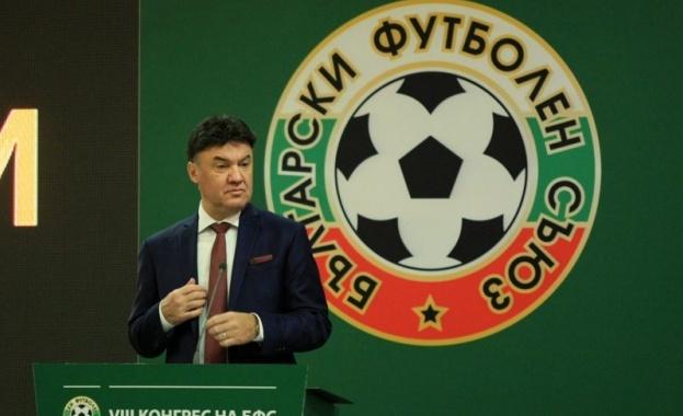 """Отбор """"фантом"""" гласува за новия шеф на БФС"""