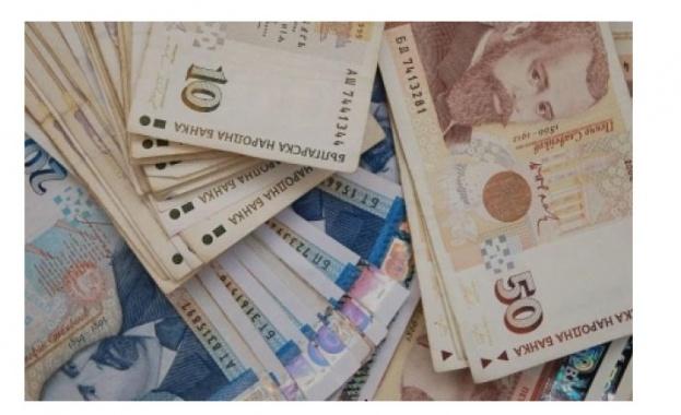 Половината българи са песимисти за икономиката